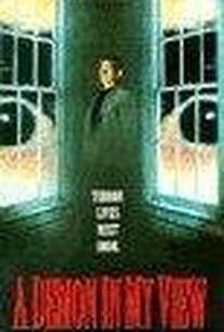 Der Mann Nebenan (A Demon in My View) (The Man Next Door)