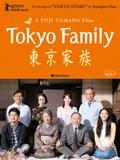 T�ky� kazoku (Tokyo Family)