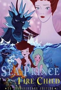 Shiriusu no densetsu (Sea Prince and the Fire Child)