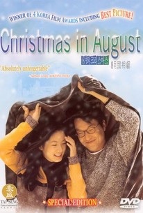 Christmas In August 1998.Christmas In August Hachigatsu No Kurisumasu 1998