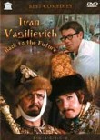 Ivan Vasilevich Menyaet Professiyu (Ivan the Terrible: Back to the Future)