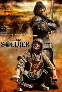 Little Big Soldier (Da bing xiao jiang)