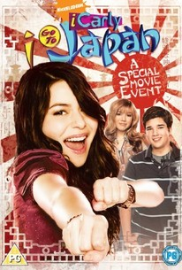 iCarly: iGo to Japan