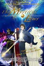 The Mystical Laws (Shinpi no h�)