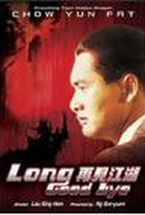 Lie tou (Long Goodbye) (The Head Hunter)