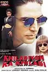 Khiladiyon Ka Khiladi (Players of the Game)