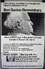 Ben-Gurion Remembers
