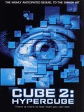 Cube 2 - Hypercube