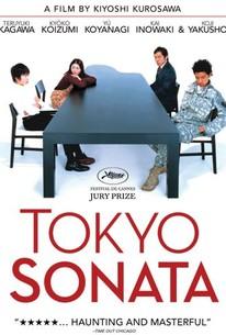 Tokyo Sonata (Tokyo Sonata)