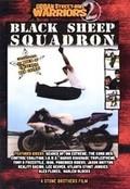 Urban Street Bike Warriors - Black Sheep Squadron