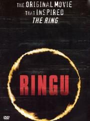 Ringu (Ring) (1998)