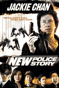 New Police Story (San ging chaat goo si)