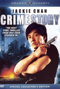 Crime Story (Zhong an zu) (New Police Story) (Police Dragon)