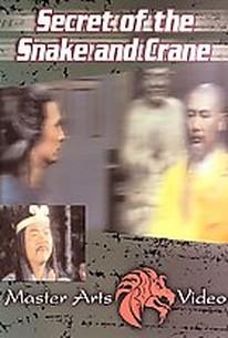 Secret of Snake and Crane