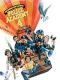 Police Academy 4 - Citizens on Patrol