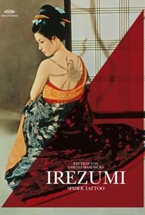 Irezumi (Irezumi: Spirit of Tattoo)