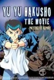 Yu Yu Hakusho: The Movie - Poltergeist Report
