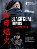 Bai ri yan huo (Black Coal, Thin Ice)