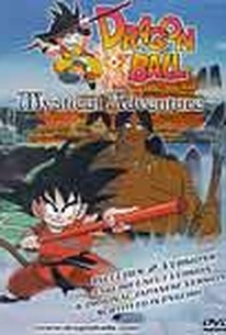 Dragon Ball: Mystical Adventure (Doragon bôru: Makafushigi dai bôken)