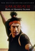 Miyamoto Musashi Kanketsuhen: Kett� Ganry�jima (Samurai III: Duel on Ganryu Island) (Bushido)