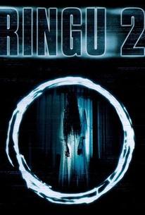 Ringu 2 (Ring 2)