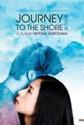 Journey To The Shore (Kishibe No Tabi)
