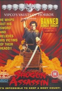 shogun assassin 1980 full movie