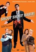 Shouf shouf habibi! (Hush Hush Baby)