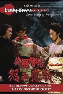 Lady Snowblood 2: Love Song of Vengeance (Shura-yuki-hime: Urami Renga)