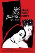 Nos vies priv�es (Our Private Lives)