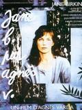 Jane B. par Agn�s V. (Jane B. for Agnes V.)