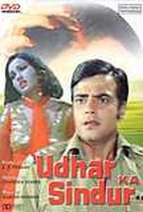 Udhar Ka Sindur