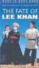 Ying chun ge zhi Fengbo (The Fate of Lee Khan)