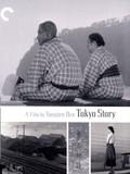 Tokyo Story (Tôkyô monogatari)