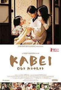 Kâbê (Kaabee) (Kabei: Our Mother)