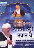 Nanak Naam Jahaz Hai