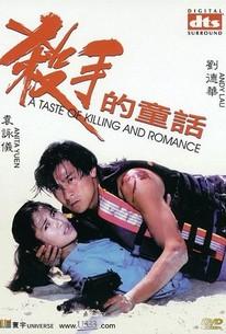 A Taste of Killing and Romance (Sat sau dik tung wah)