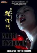 Showa onnamichi: Rashomon (Naked Rashomon)