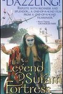 Ambavi Suramis tsikhitsa (The Legend of the Suram Fortress)