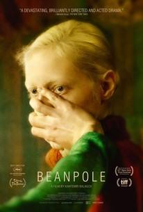 Beanpole (Dylda)