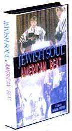 Jewish Soul, American Beat