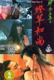 Erotic Ghost Story III (Liao zhai san ji zhi deng cao he shang)