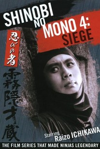 Shinobi No Mono 4: Siege