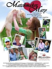 Matchmaker Mary