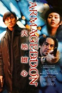 Tin dei hung sam (Armageddon)