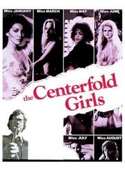 The Centerfold Girls (Girl Hunter)