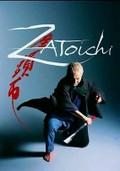 Zatoichi the Last