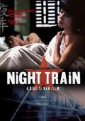 Ye che (Night Train)