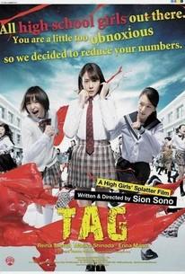 Tag Riaru Onigokko 2015 Rotten Tomatoes