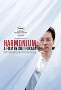 Harmonium (Fuchi ni tatsu)